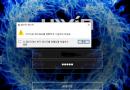 [토이버 1등 검증커뮤니티] 유윈 먹튀검증 UWIN 토토사이트 wp1168.com 검증