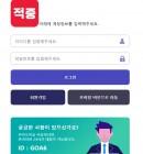 적중 먹튀 적중 먹튀확정 jung888.com 토토먹튀 ☜☜ 토이버 먹튀검증 커뮤니티 ☞☞