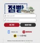 점빵 먹튀 점빵 먹튀확정 jb-07.com 토토먹튀 ☜☜ 토이버 먹튀검증 커뮤니티 ☞☞